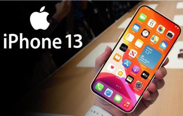 華為手機銷量暴跌後!iPhone13再次拒絕:國產螢幕巨頭京東方也無奈