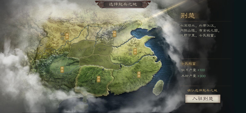 以《三国志・战略版》为引,聊聊三国题材游戏为何经久不衰