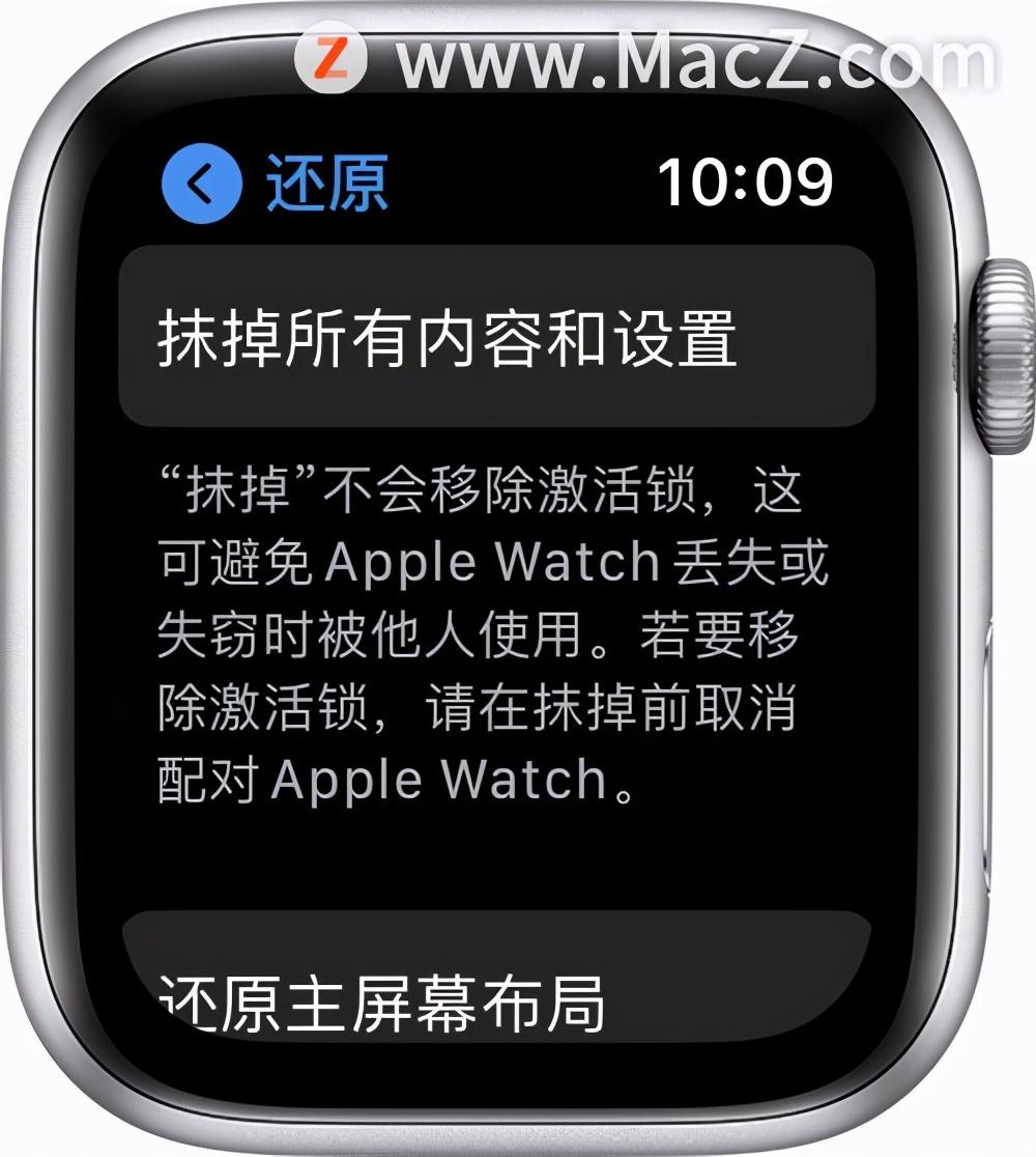 iwatch怎么重新配对(苹果手表怎么二次配对新手机)