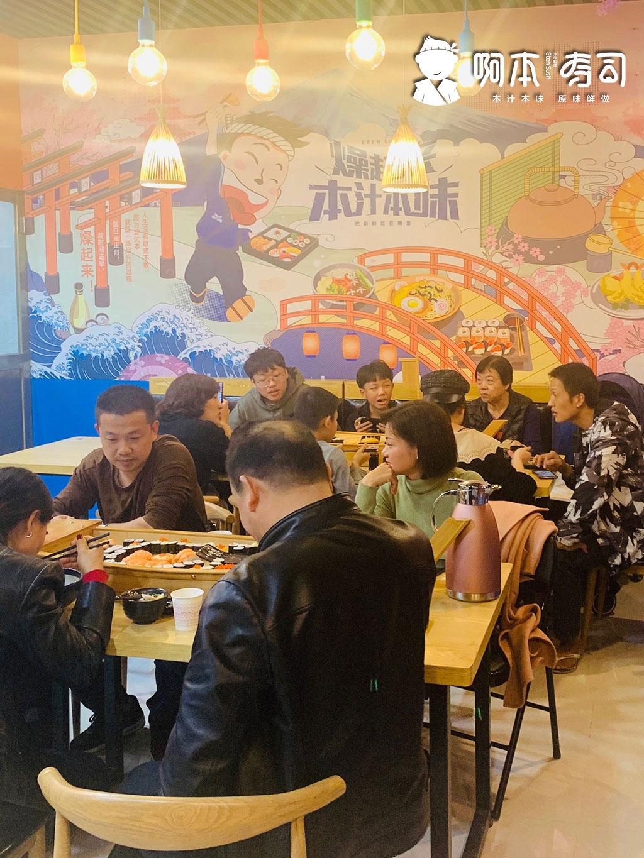 评选广州网红寿司店:啊本寿司店上榜,便宜够饱够好吃是特色