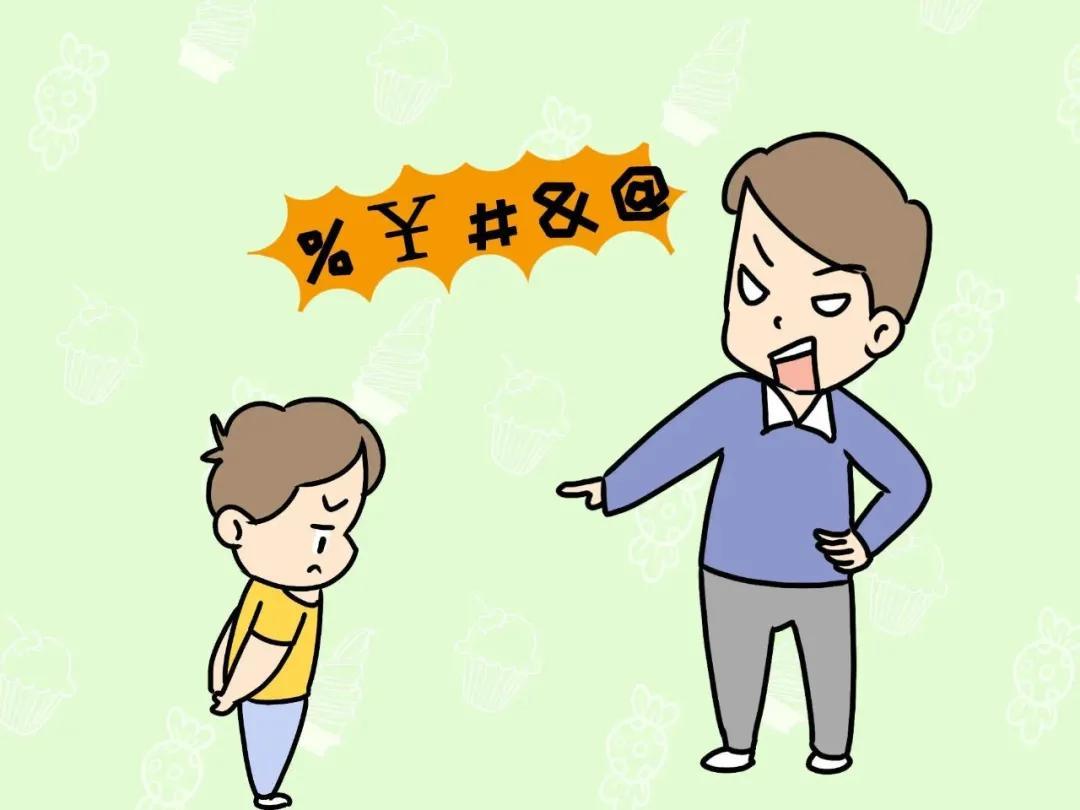 越批评,孩子越爱听?批评也是一门艺术