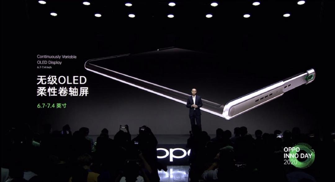 """OPPO X 2021卷轴屏发布,实现""""零折痕"""",屏幕如画卷"""