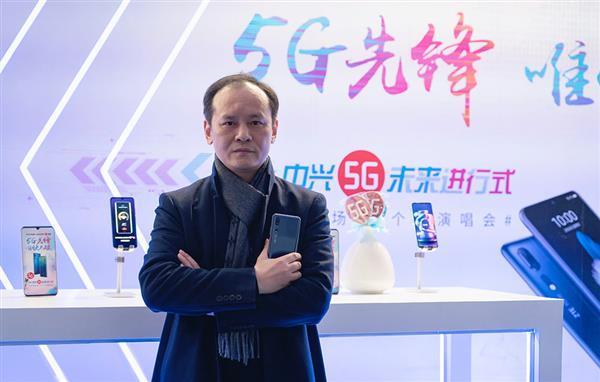 zte中兴AXON 10s Pro公布:第一款骁龙865旗舰机
