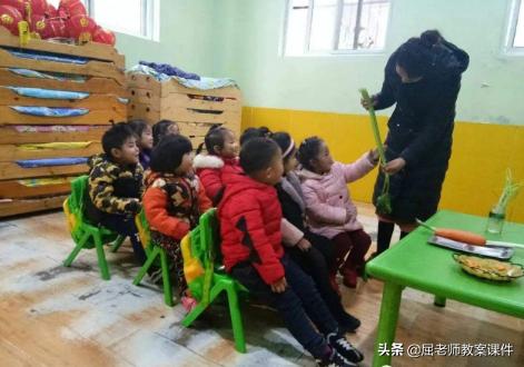 幼儿园小班健康教案  知道吃蔬菜的好处