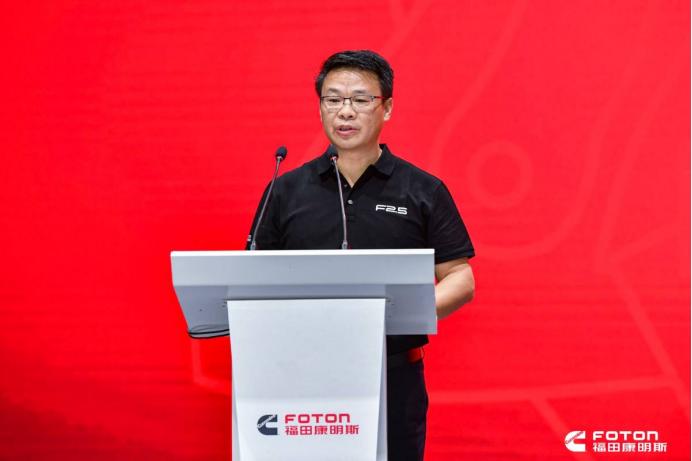 福田康明斯F2.5发动机在京发布,满足蓝牌轻卡高效出勤动力需求