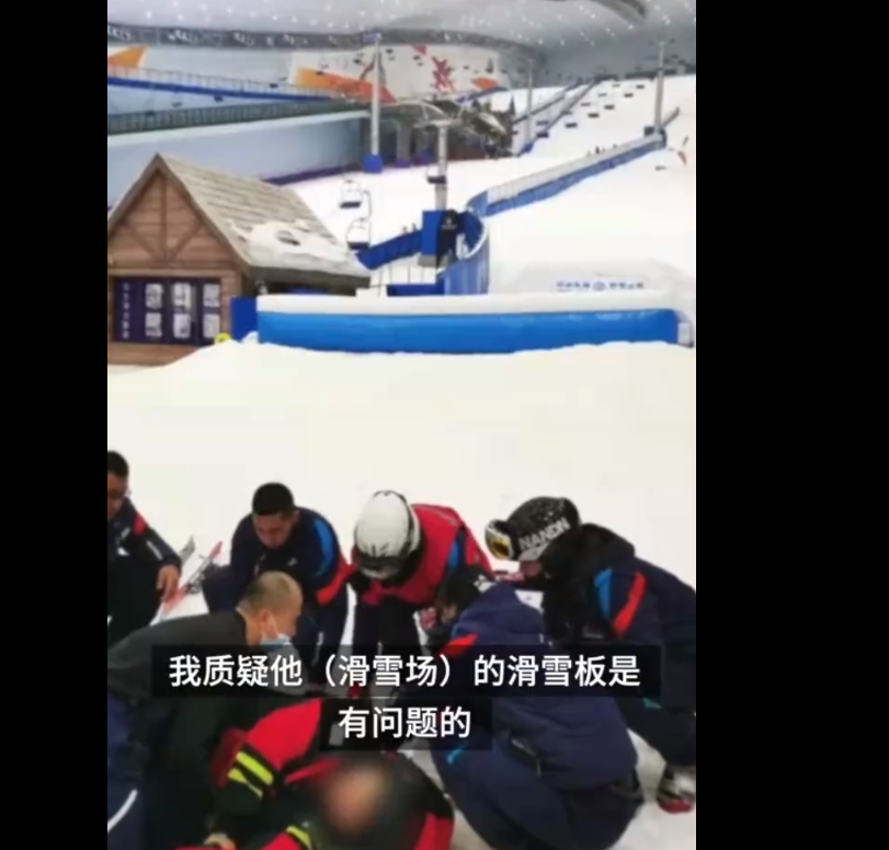 天津24岁小伙滑雪时身亡,景区赔11.7万遭拒,母亲质疑滑雪场装备设施不到位