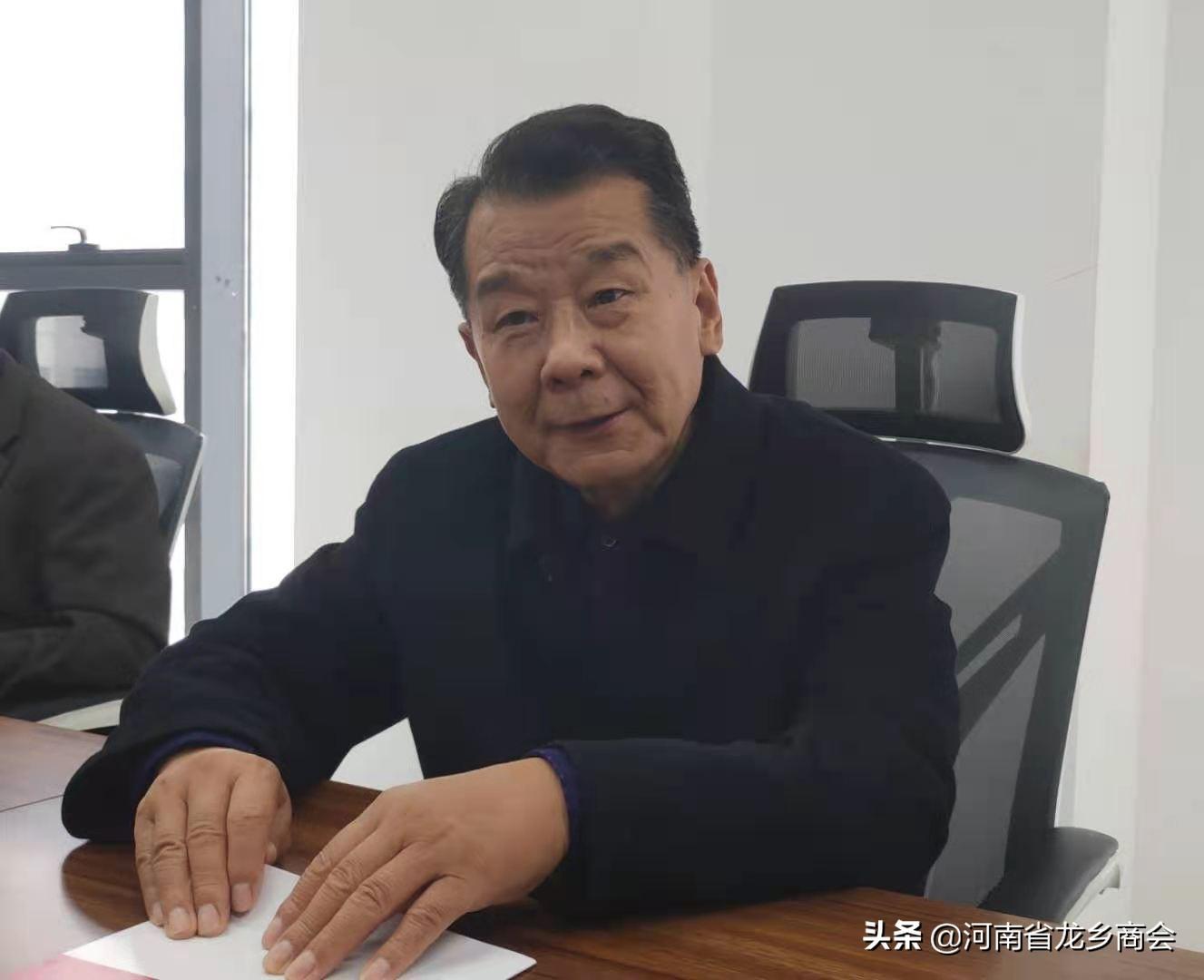 河南省龙乡商会组织走访河南中科安永科技有限公司