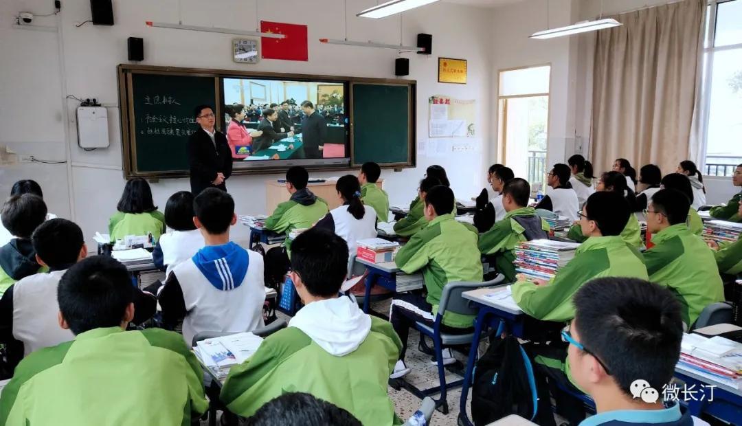 教育部规定中小学生不得带手机入校,学校不得用手机布置作业@长汀的你