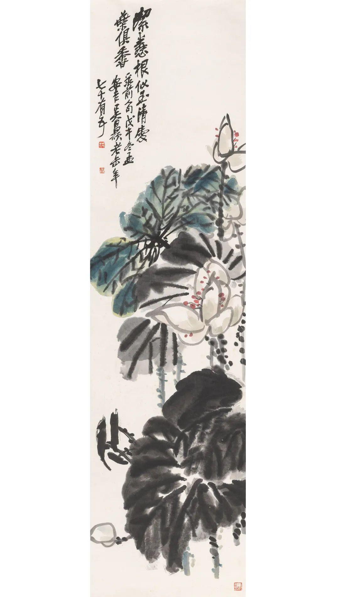 「北京荣宝」缥缃·荣宝留珍木版水印专场(第三期)网络拍卖会