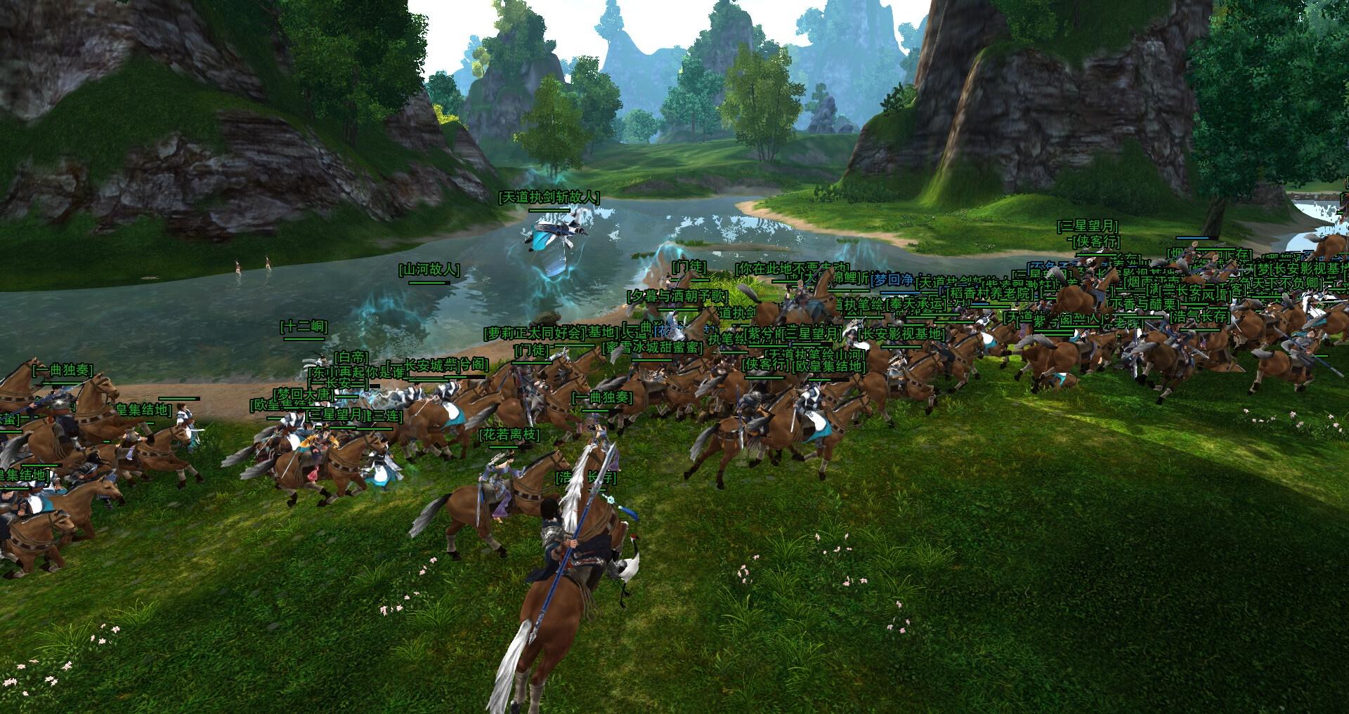 《剑网3缘起》34小时激燃攻防对战 再现热血真江湖