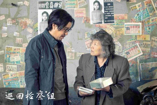 《巡回检察组》:这几处细节暗示,沈广军杀人案是真的冤枉的