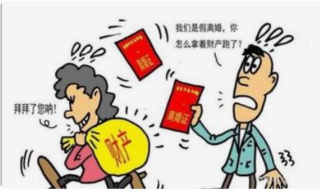 """为了获取买房资格""""假离婚""""?行不通了!北京离婚3年内不得买房-群益观察 -北京群益律师事务所"""