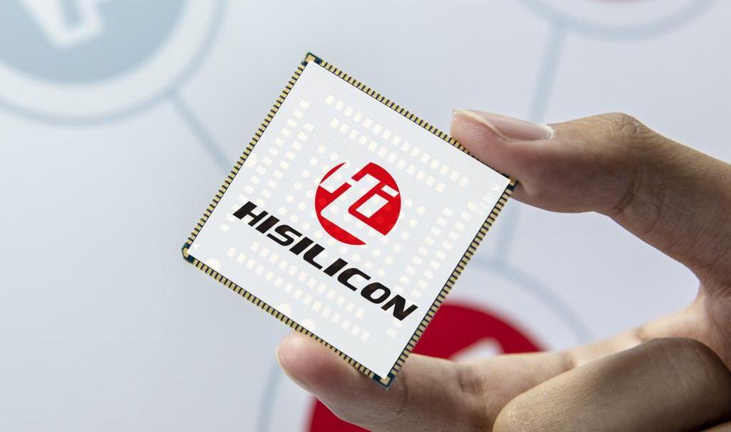 关于芯片,中芯国际传来好消息,三星、台积电