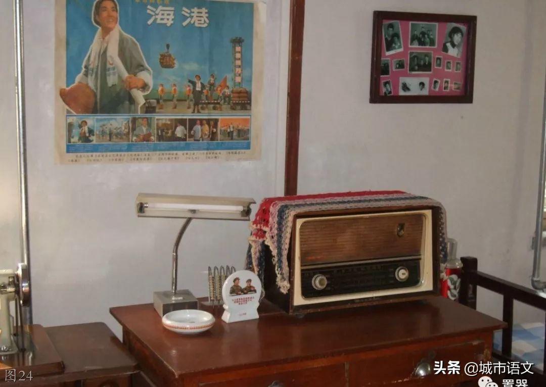 时代老照片:八十年代家里大多是这样的装修,一看都是满满的回忆