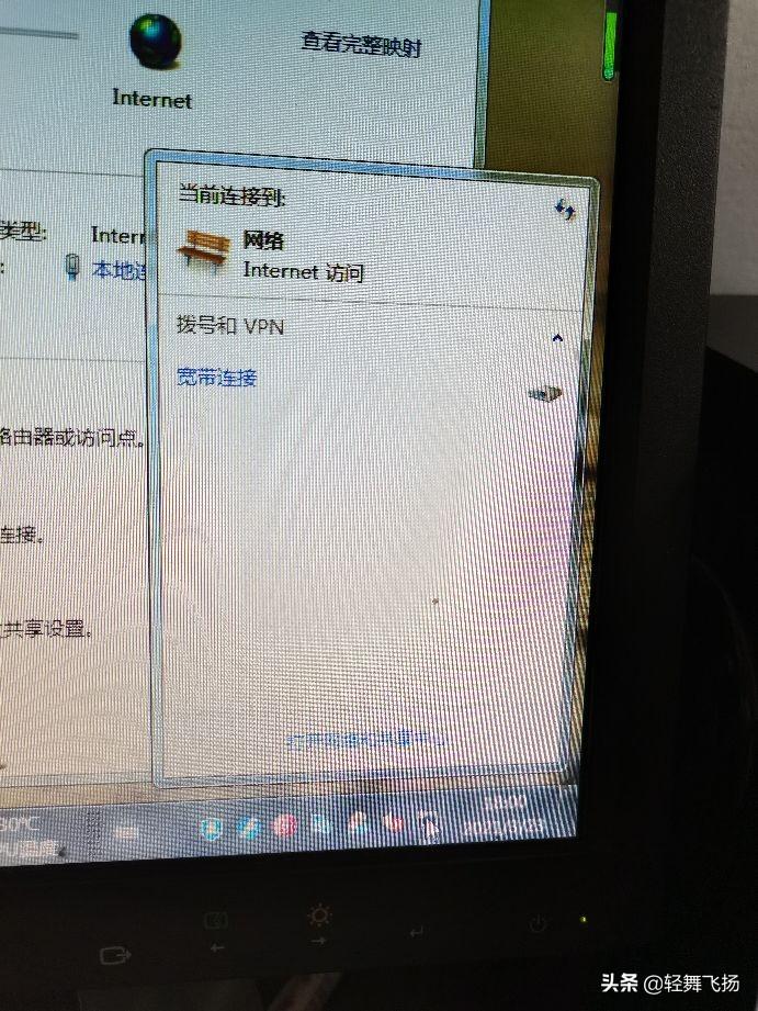 电脑ip怎样查询电脑的ip
