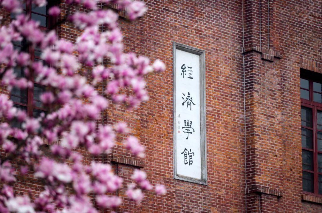 浙江大学,123岁生日快乐!