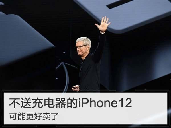 """因""""取消充电头""""苹果在巴西被罚200万,我们能以同理罚款么?"""
