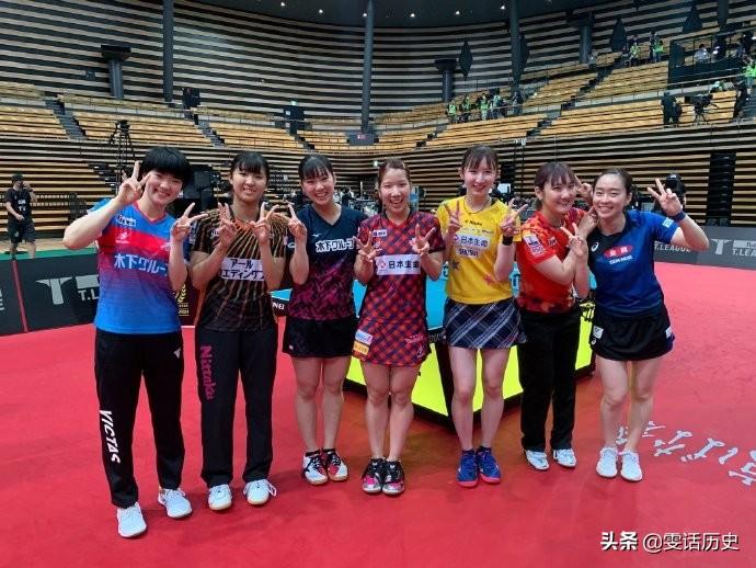2020日本乒乓球全明星梦幻赛|姐妹们的欢聚