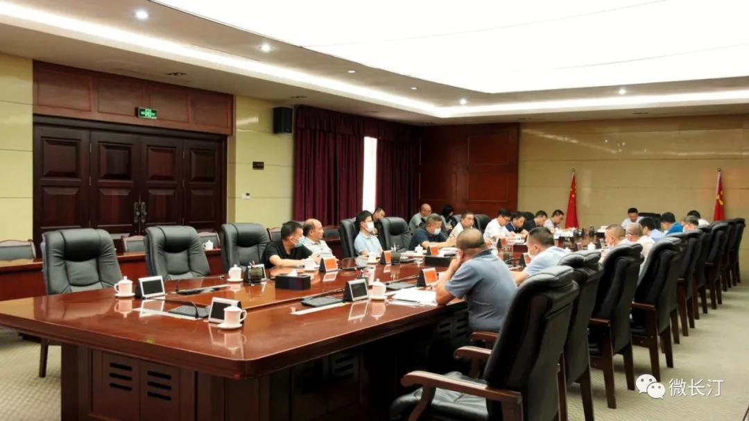 长汀县召开政法队伍教育整顿领导小组办公室第七次主任(扩大)会议