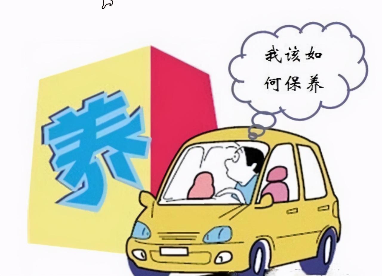 汽车保养最佳的时间和公里数是多少?要注意些
