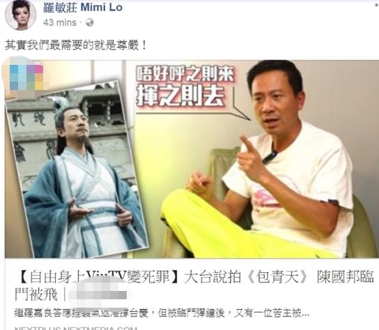 前TVB女星确认回巢,其丈夫陈国邦也有望回归,曾一度被封杀