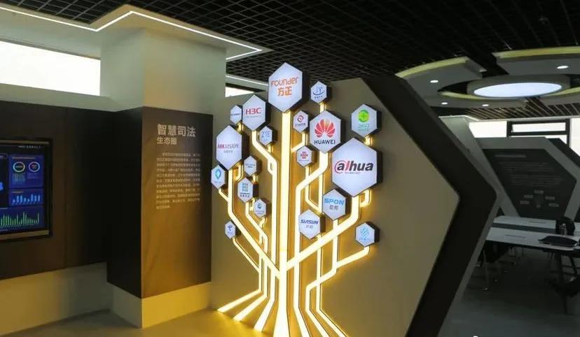 方正IT承建全國首家省級智慧司法聯合創新實驗室