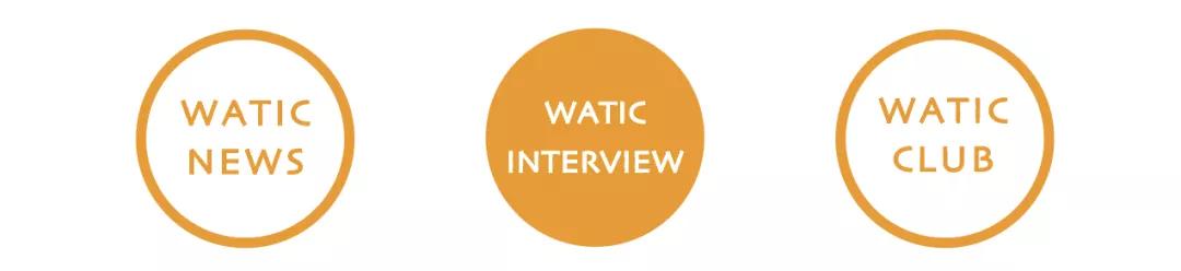 "WATIC系列专访vol.4 ""正确的创意""推动城市有机更新"