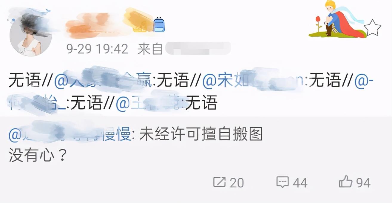 北电实验班学生合影曝光,孙俪妹妹带头痛骂,网友:没红先飘?