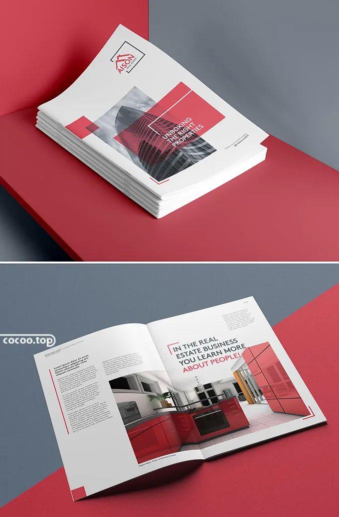 探究!企业宣传册设计