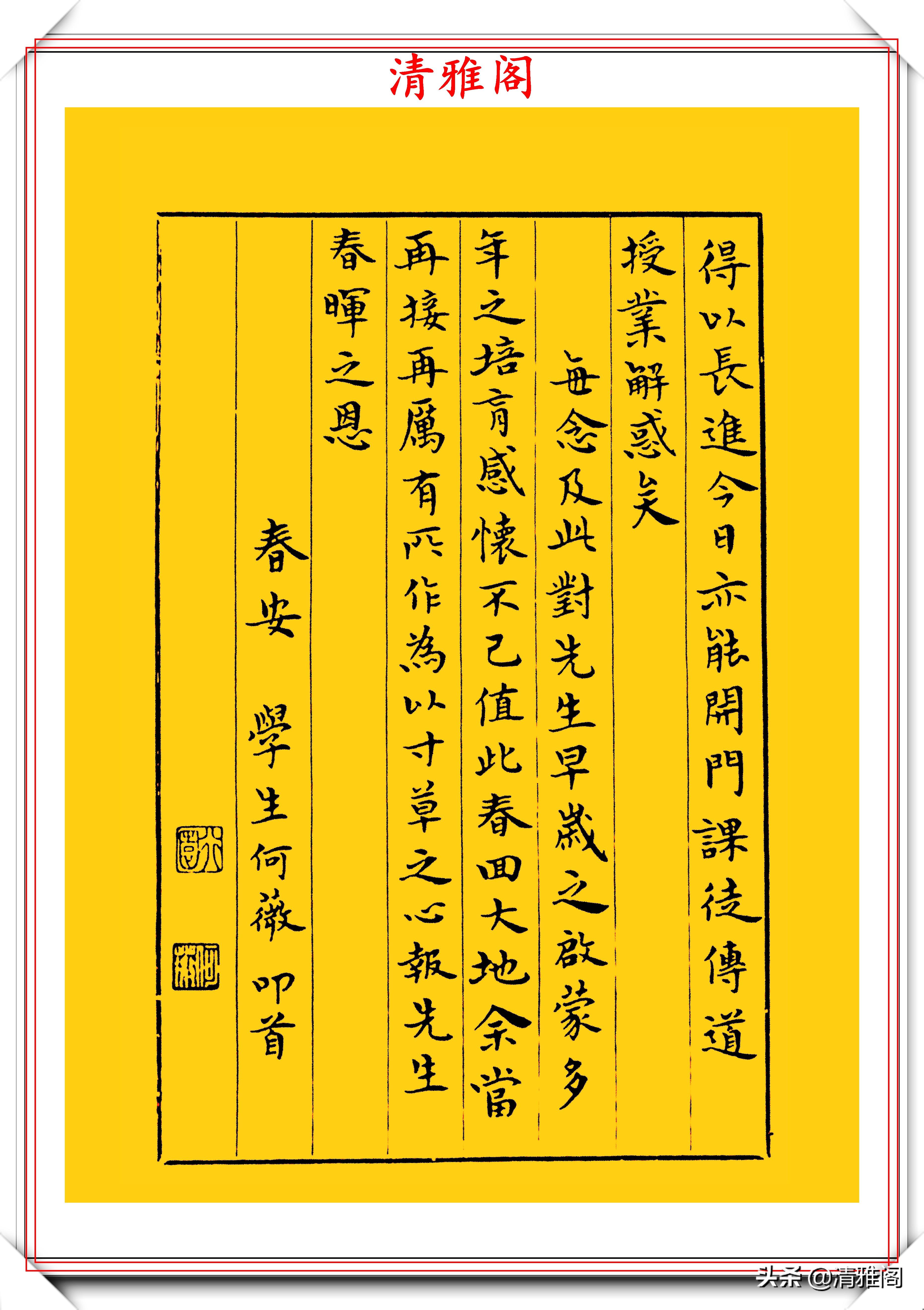 80后女书法家何薇,精品行书作品欣赏,点画生姿书文相映,好字