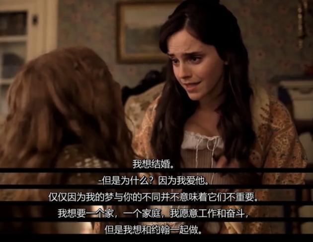 """30岁""""赫敏""""演技难突破,成《小妇人》配角,情史丰富堪比霉霉"""