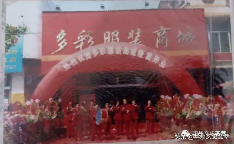 """华州民间艺人领军人物——乐坛""""老大""""张金平"""