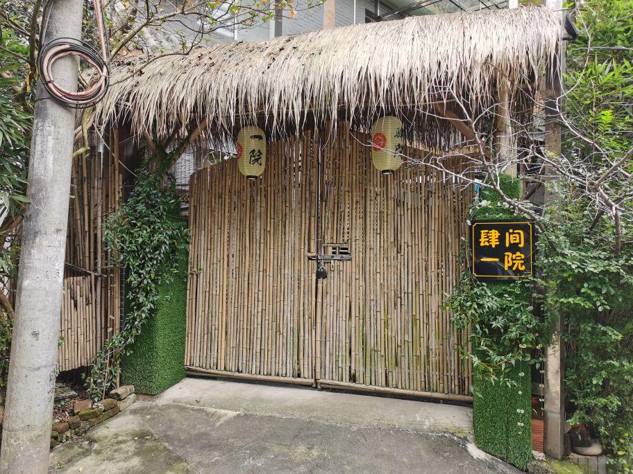 朱启臻 家院落从来就不是纯粹的建设用地