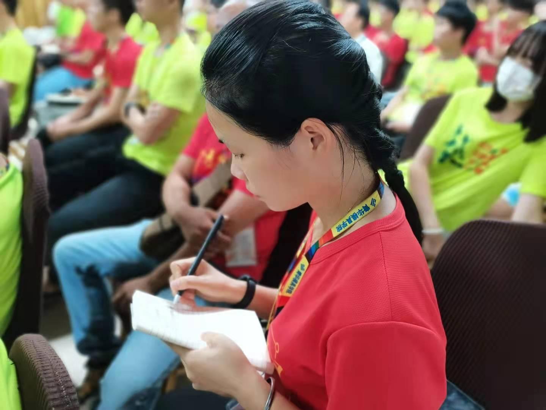 青华模具职场素养课有效沟通的技巧
