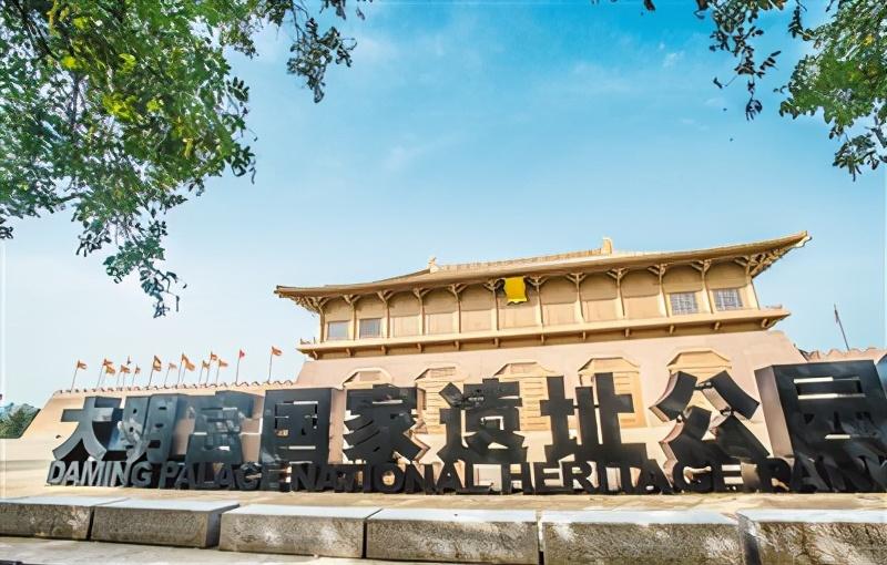 《西安市关于加强文物保护利用改革的实施方案》正式发布