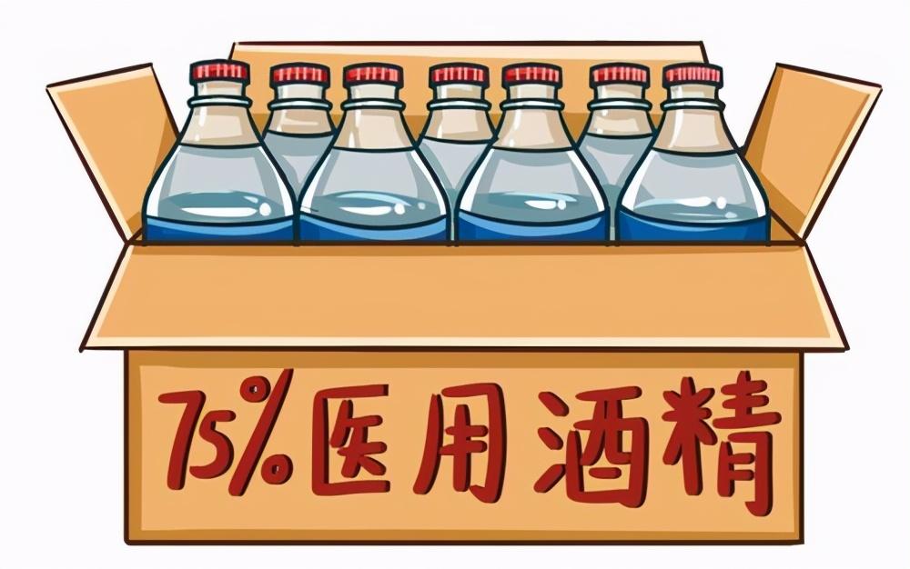 酒精能杀菌消毒,日常选择什么浓度的酒精好?