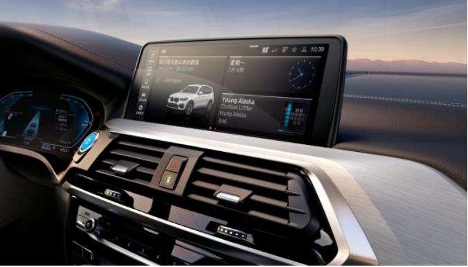 """创新纯电动BMWiX3 与""""i""""同行,驭见绿色未来"""