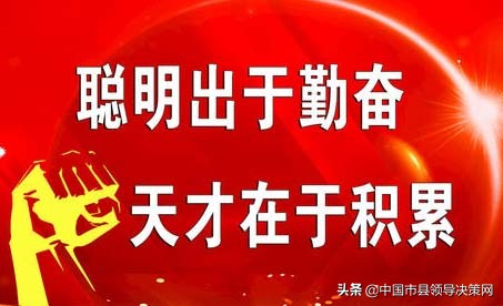 """江苏响水老舍中心小学把提高人民满意教育作为""""第一要求"""""""