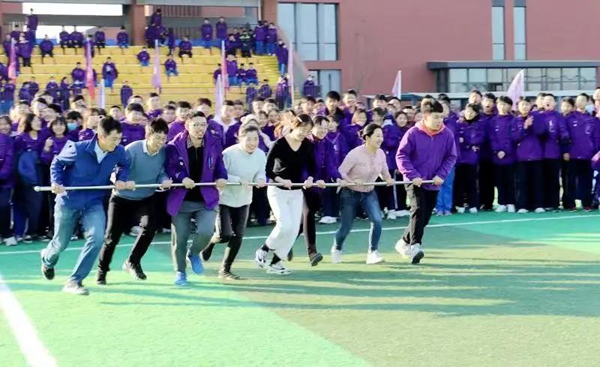 雄安新区雄县第三高级中学举办首届趣味运动会