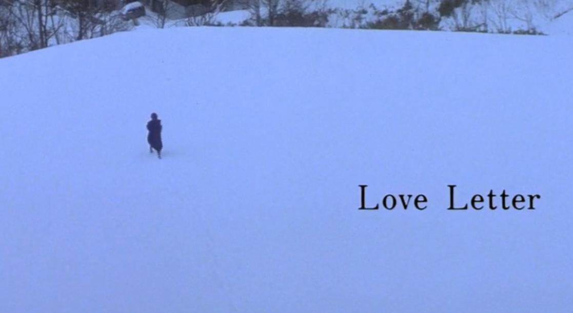 少年懵懂期爱情的最高形态——《情书》