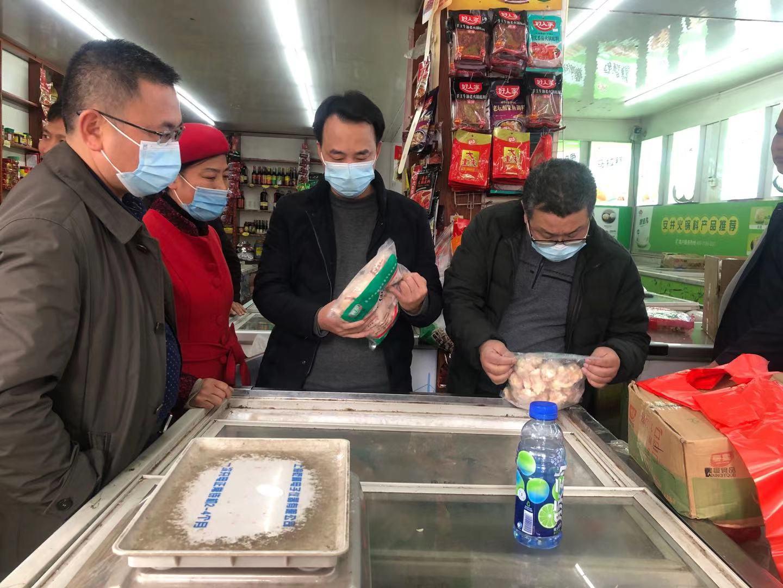 双清区区委常委统战部长黄美南、副区长周上智