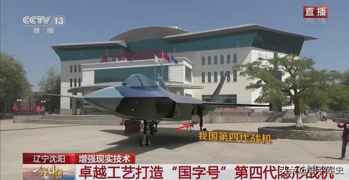 沈飞歼-35项目提速,作为海四型舰载战斗机,将抵消F-35的优势