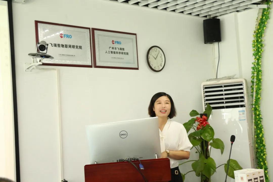 """2021年广东高职""""双十型""""教师专业技能培训班结业典礼圆满结业"""