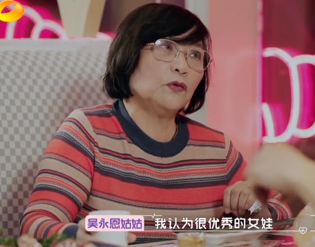 王子文见家长不被看好,吴永恩家境公开,姑姑:我们家很节省低调