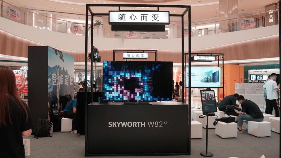 skyworth是什么牌子(skyworth是什么牌子冰箱)