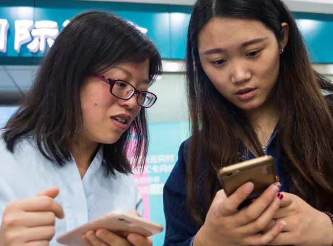 4月9日央行正式宣布,微信支付宝被取代全国人民支付习惯将改变
