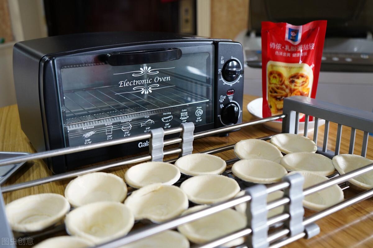 1盒牛奶2个鸡蛋,教你在家自制蛋挞,外酥里嫩,奶香味十足 美食做法 第4张