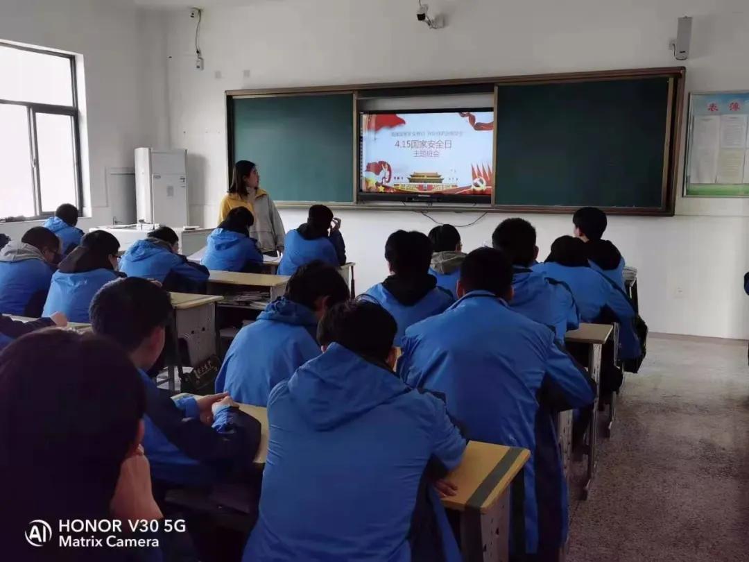 江苏建湖中专扎实开展全民国家安全教育系列活动