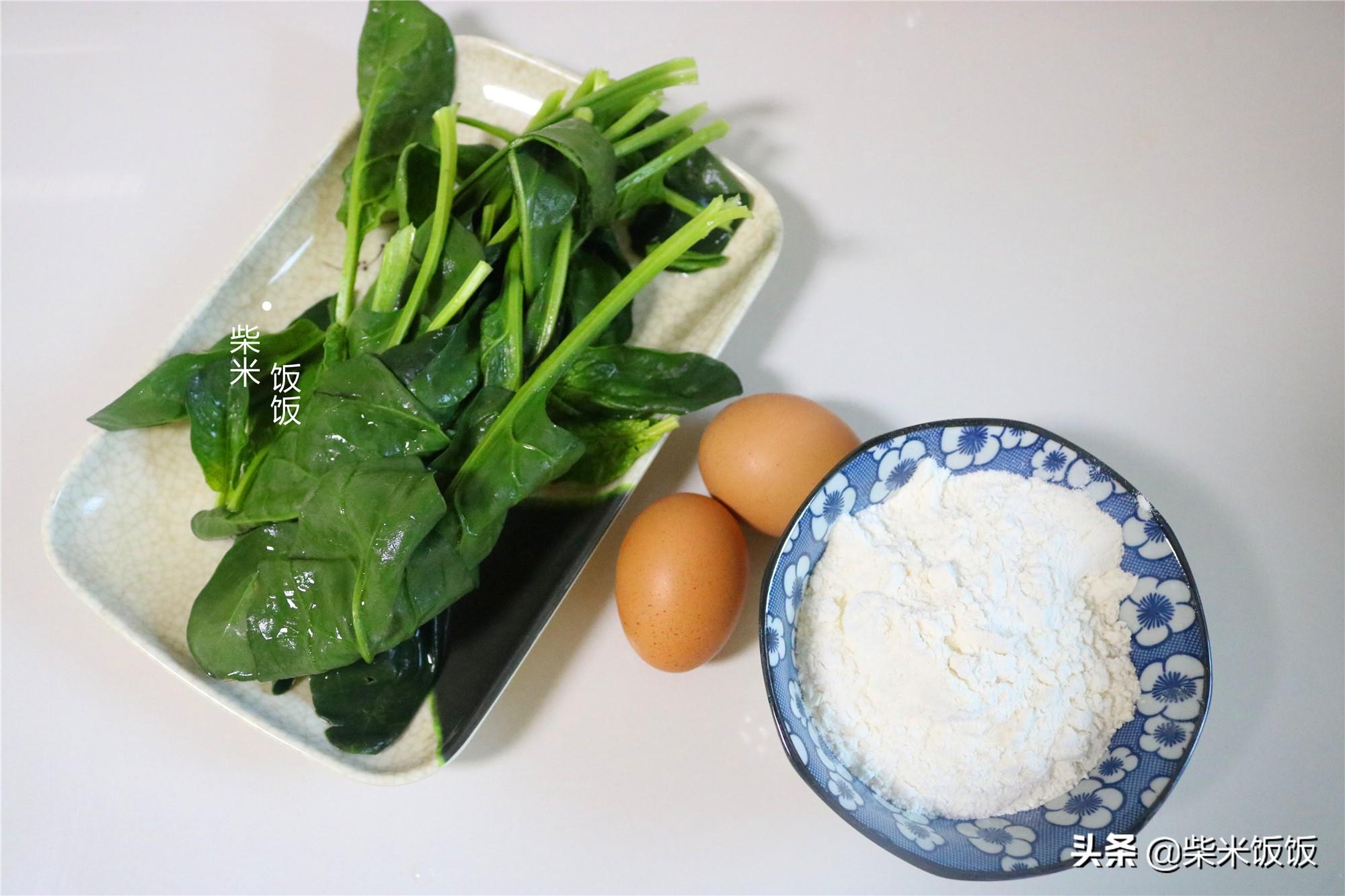 鸡蛋和它是绝配,做成饼又香又软,早餐吃营养美味,做法也简单