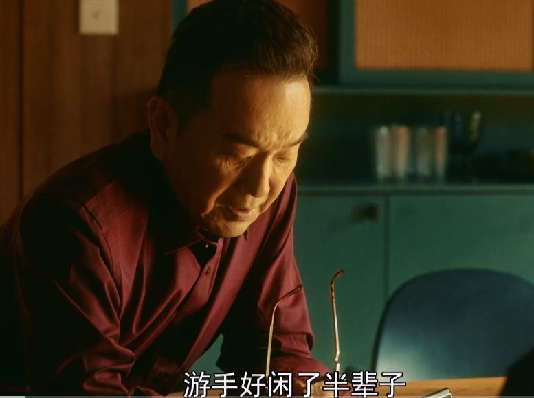 盘点《流金岁月》中5大渣男,王永正意外上榜,章安仁勉强排第2